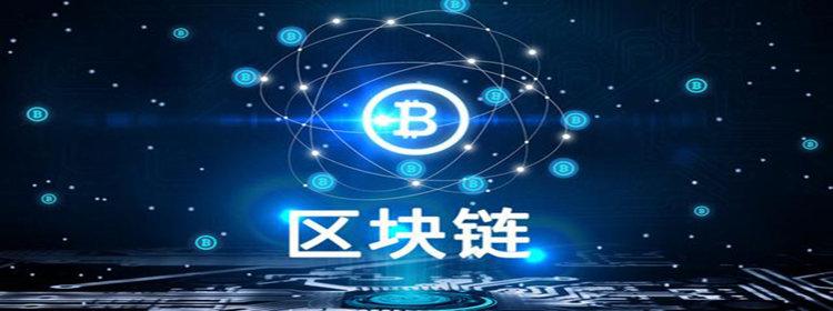 数字货币区块链app排行榜