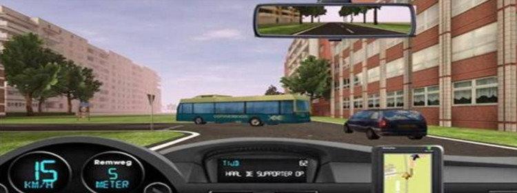 2018好玩的模拟驾驶游戏推荐