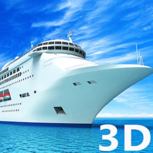 游轮货物运输模拟器