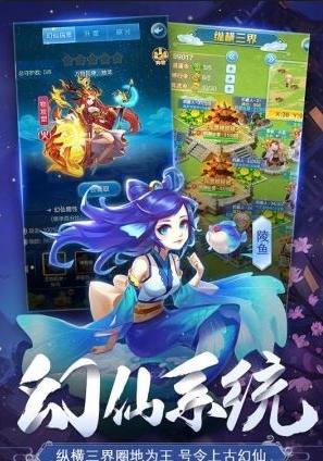 倩女幽魂手游圖4