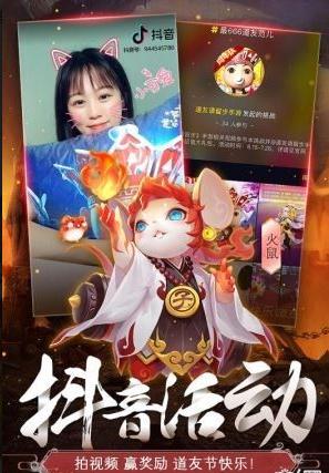 倩女幽魂手游圖3