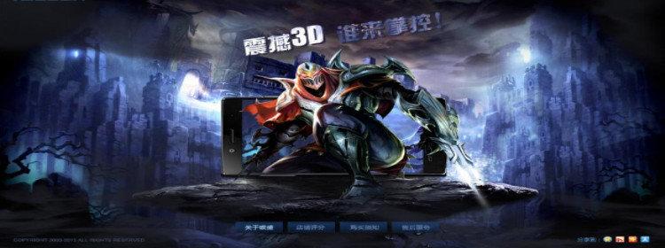 3D游戏排行榜