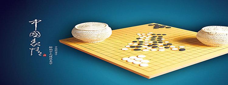 免费围棋学习软件