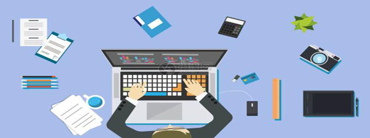 商务办公软件