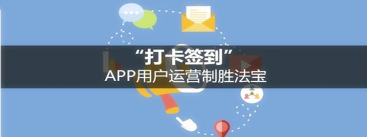 手机考勤打卡app