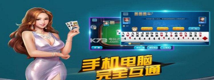 微信可兌換的棋牌游戲
