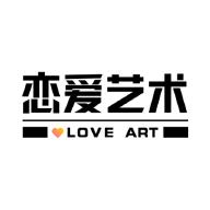 戀愛藝術庫