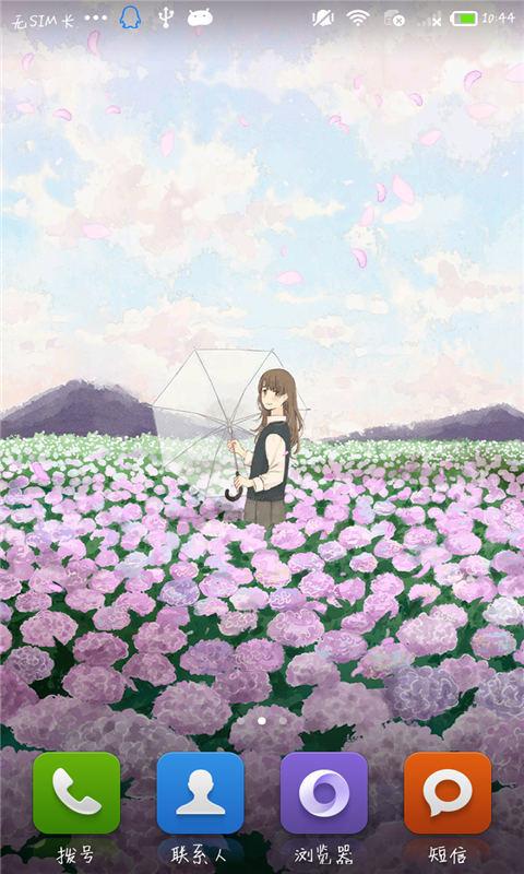 恋花-秀动态主题锁屏图1