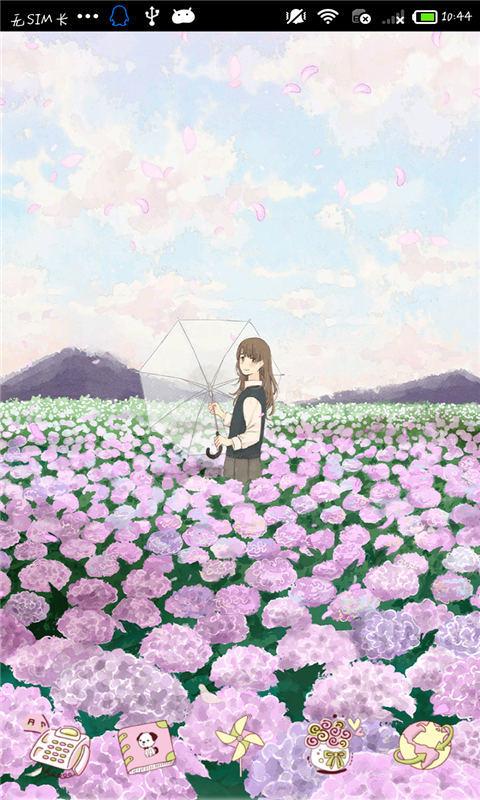 恋花-秀动态主题锁屏图3