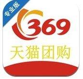 369天猫红包