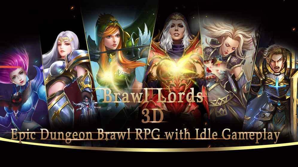 Brawl Lords游戏图2