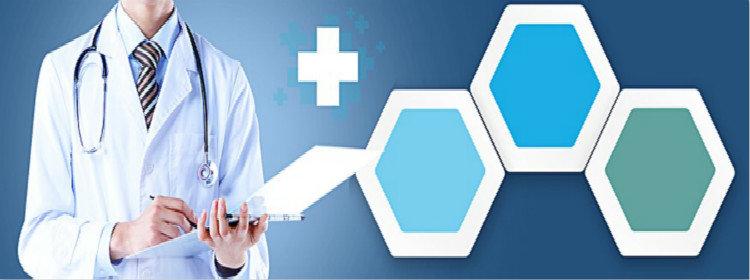医学考试类答题