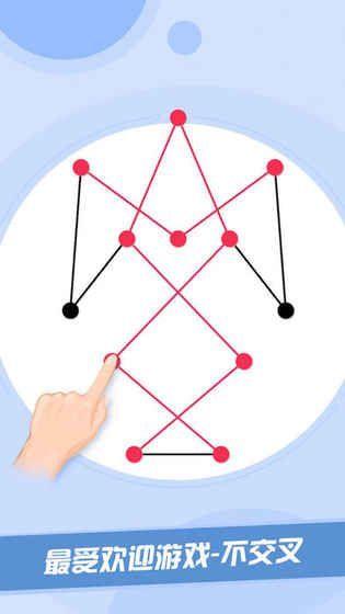 点线大作战图2