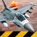 空袭传奇游戏