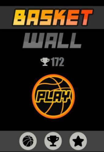 蹬墙篮球图2