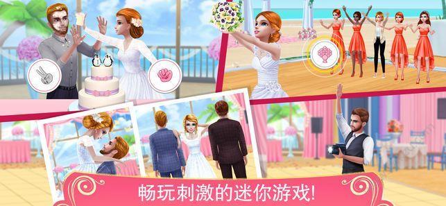 梦幻婚礼策划师图3