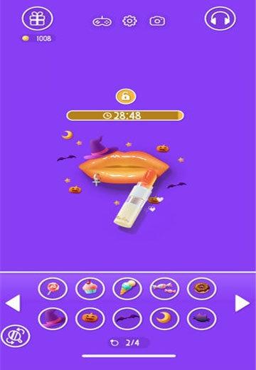 嘴唇模拟器图4