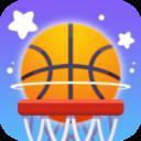 指尖篮球之街头新秀