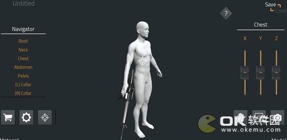 El Poser 3D游戏图3