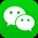 微信6.6.1旧版本