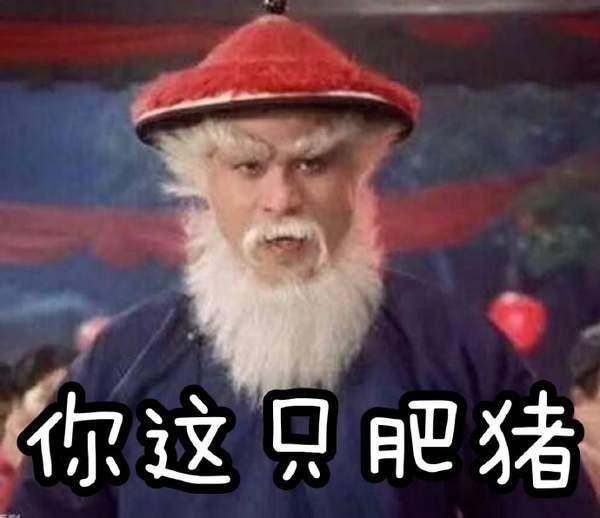 徐錦江圣誕老人圖片