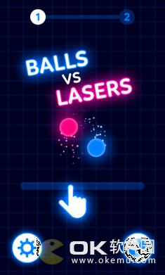 激光球圖2