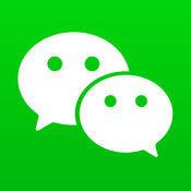 微信7.0.1最新版