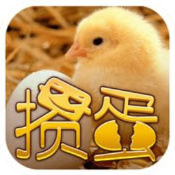 江苏经典掼蛋