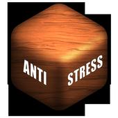 antistress挤牙膏