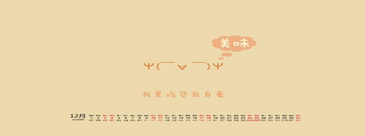免费学汉字app