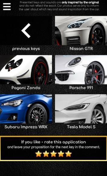 supercars模拟器图3
