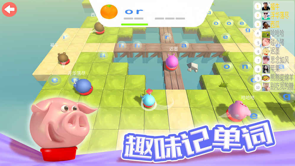 欢乐碰碰猪图1