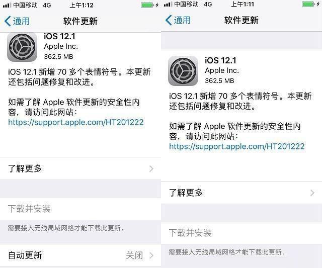 iOS12.1.1正式版怎么降级-具体降级方法介绍