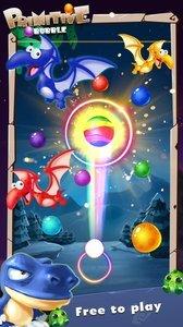 泡沫射手游戏图1