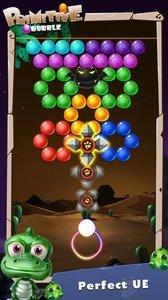 泡沫射手游戏图4