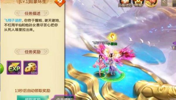 神魔幻剑图3