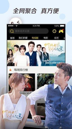 bibi小島app图1