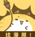 永金韩国漫画
