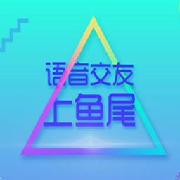 鱼尾语音交友app
