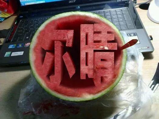西瓜刻字表情包大全【高清无水印】[图]