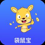 袋鼠宝app