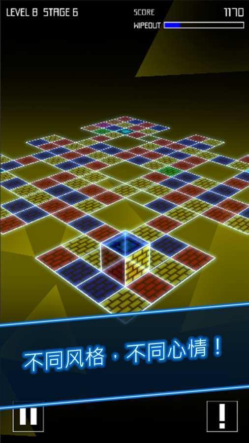 翻转方块图4