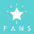 粉思fans app