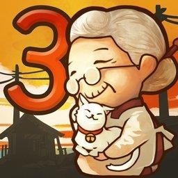 昭和零食店故事3奶奶和猫