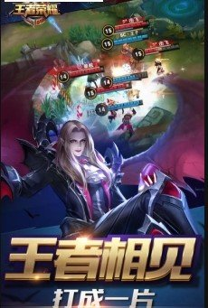 ChaJianV6-2王者荣耀插件图1