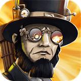 蒸汽革命游戏
