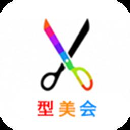 型美会app