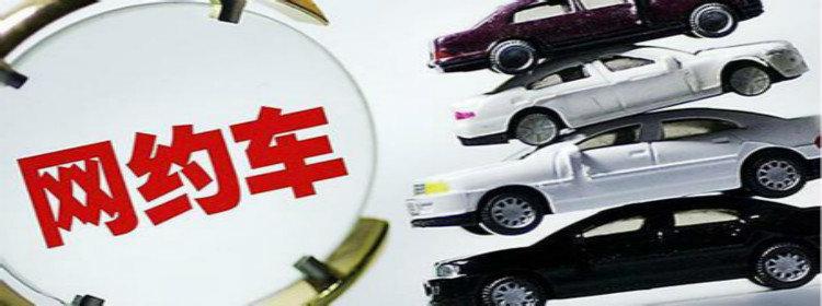 網約車軟件排行榜