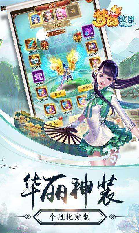 梦幻蓝月BT版图5