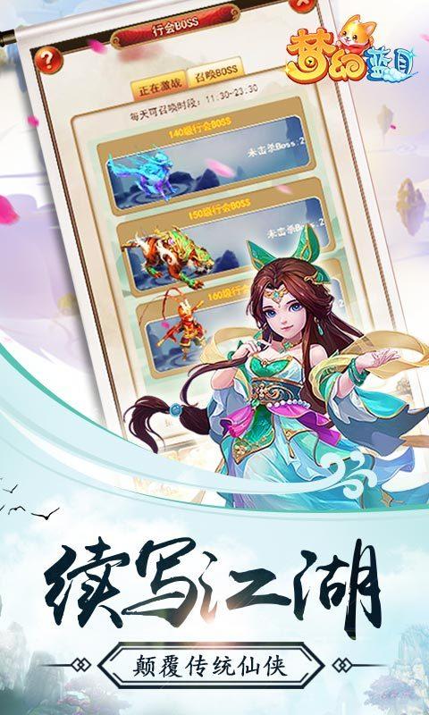梦幻蓝月BT版图2